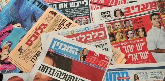 עיתונים, TGI / צלם: תמר מצפי